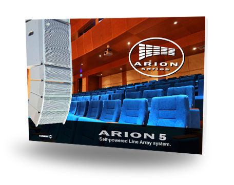 Arion 5