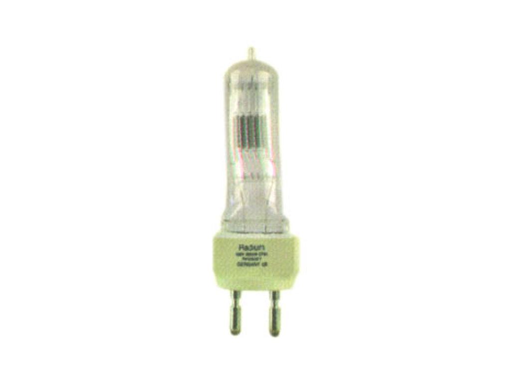 HSD 200 - GY 9.5 - 200W
