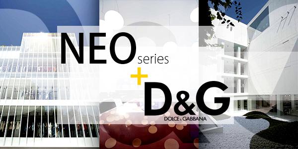 Los altavoces NEO sonorizan la sede central de Dolce & Gabbana en Milán